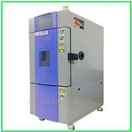 THB-22PF小型高低温湿热老化试验箱-20~150℃升级版