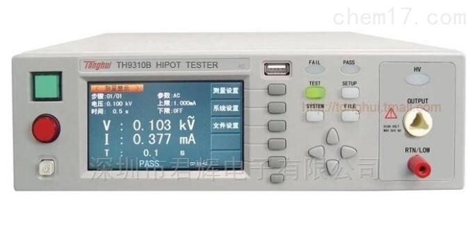 TH9310B交流耐压测试仪