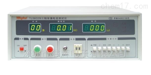 TL5802S系列泄漏电流测试仪