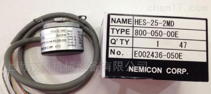 日本内密控编码器SBH/SBH2优势NEMICON现货