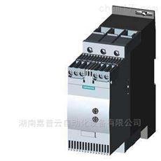 西门子变频器 *代理 原装现货