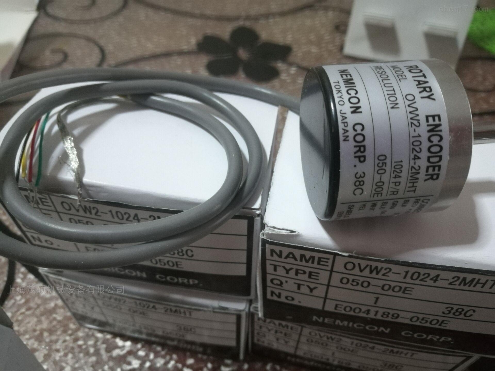 日本内密控编码器OVW2 系列优势NEMICON现货