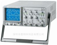 供应MOS-600CH 50MHz 模拟示波器