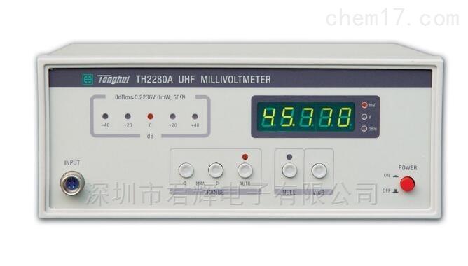 TH2280A型超高频毫伏表