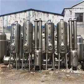 4吨淮北降价销售二手三效强制循环蒸发器