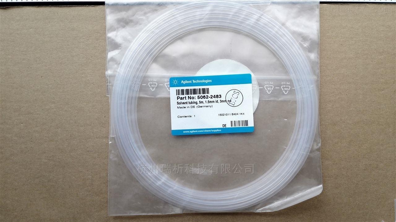 5062-24835062-2483    PTFE   溶剂管线(长度5m,内径1.5mm,外径3.1mm)_201