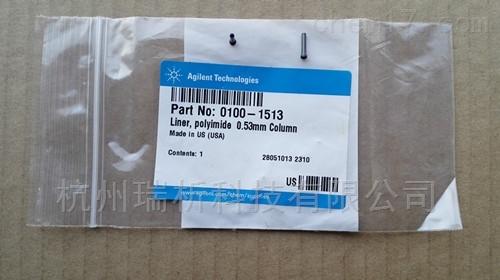 0100-15130100-1513 (毛细管柱对接到W系列阀的部件,用于530um