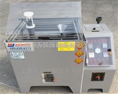 JW-1403天津鹽水噴霧試驗機