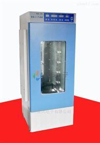 武汉光照培养箱PGX-150B种子发芽箱80升