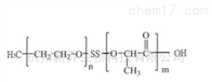 嵌段共聚物mPEG-SS-PLA-OH MW:2000 双硫键共聚物