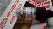 贺德克压力传感器正品 HDA4745-A-600-000