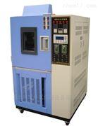 QL-100橡胶臭氧老化试验箱