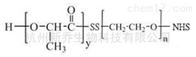 嵌段共聚物PLA-SS-PEG-NHS MW:2000双硫键共聚物