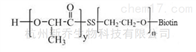 嵌段共聚物PLA-SS-PEG-Biotin MW:2000 PLA共聚物