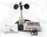 数字风速仪 WTF-B100