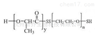 PLA聚合物PLA-SS-PEG-SH MW:2000双硫键共聚物