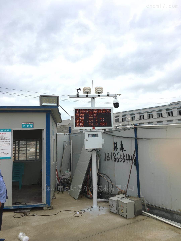 福建泉州扬尘PM10实时在线监测系统