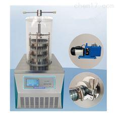 ZL-1OTD压盖型ZL-1OTD压盖型冷冻干燥机
