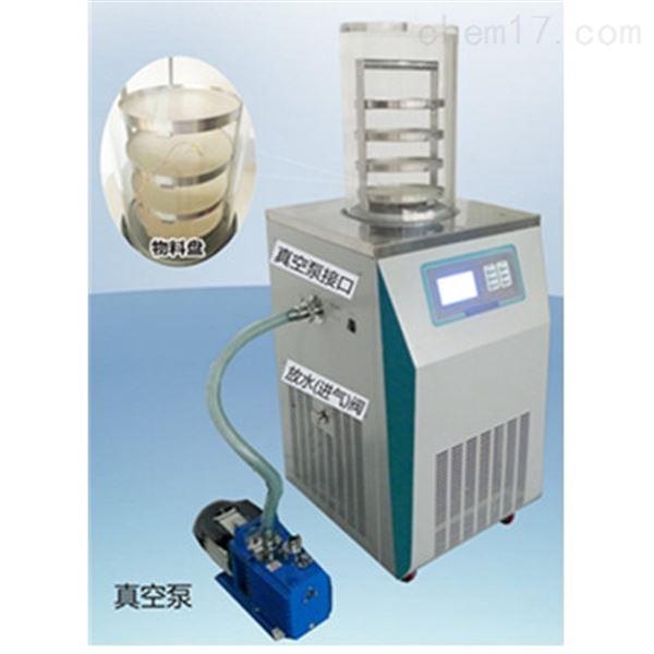 1㎡原位冻干机ZL-100GD带曲线压盖型