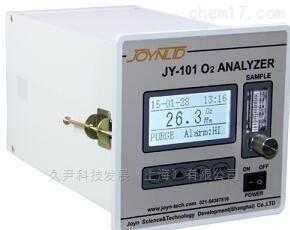 AII燃料电池在线式微量氧分析仪