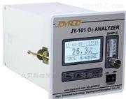 JY-101F进口电化学 常量氧分析仪