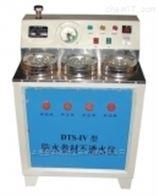 DTS-3电动防水卷材不透水仪专业制造DTS-3