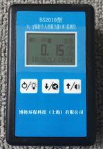 BS2010X、γ射线放射性辐射个人报警仪