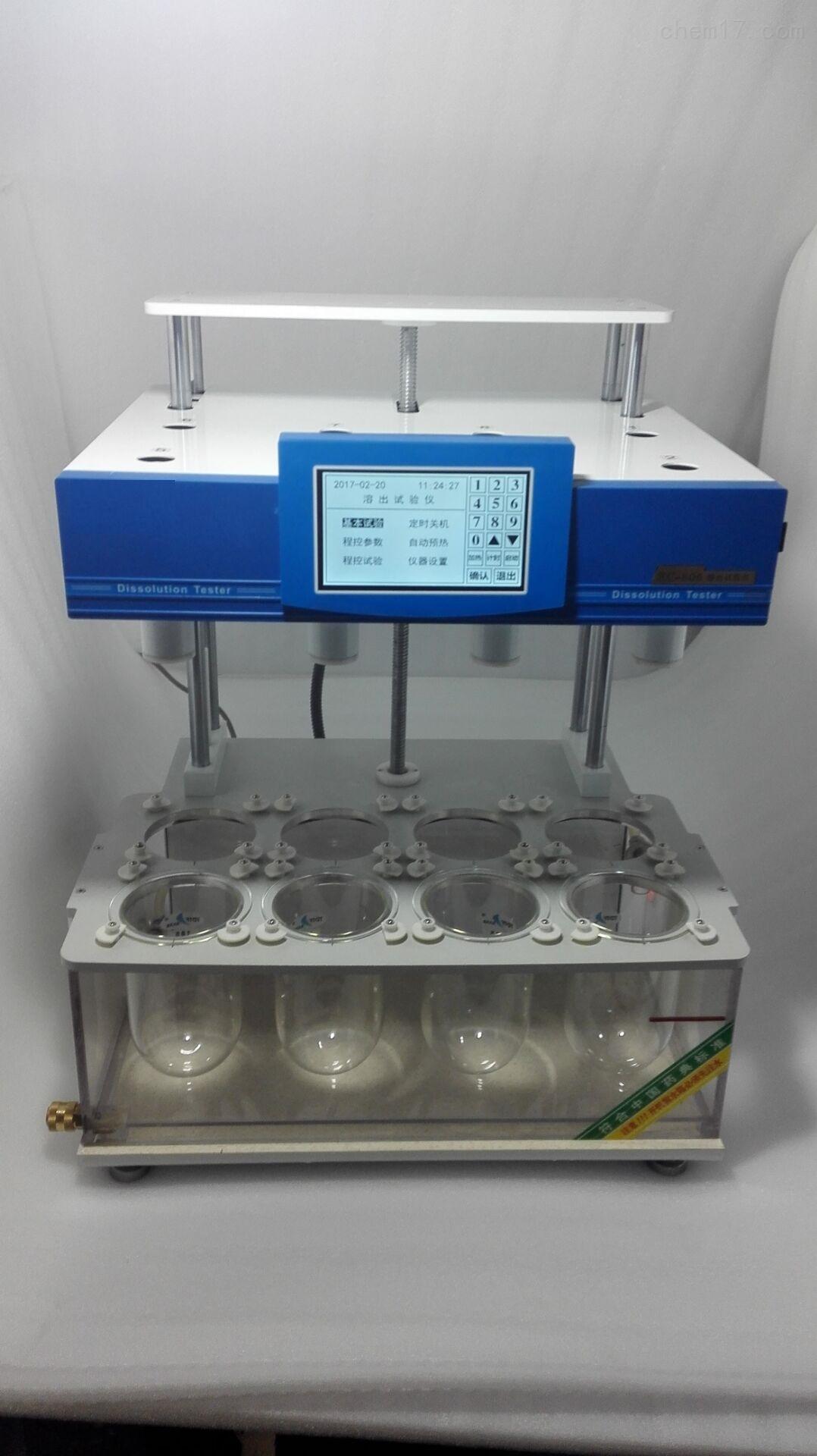 药物溶出度测定仪