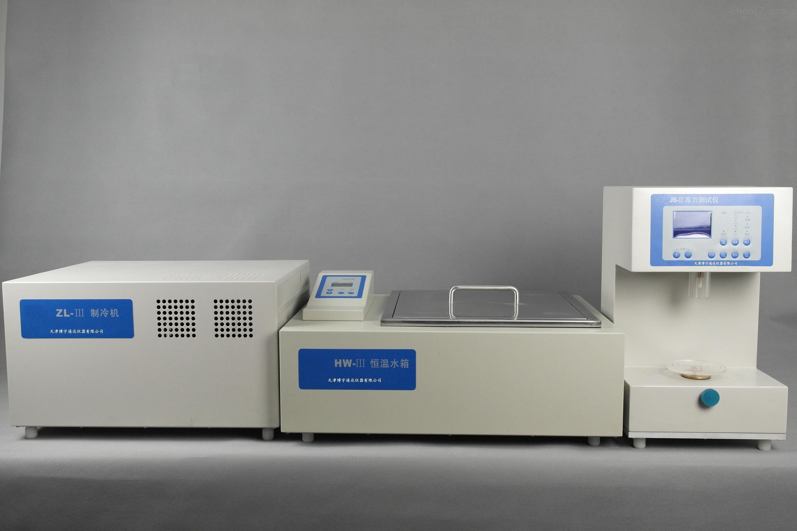 明胶冻力测试仪