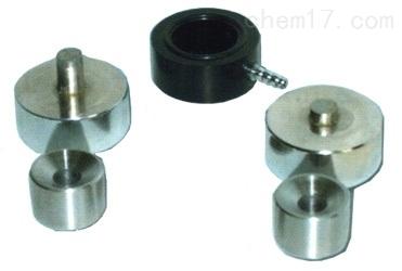 红外压片模具HF-12