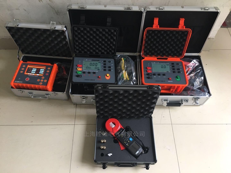 防雷环路电阻测试仪