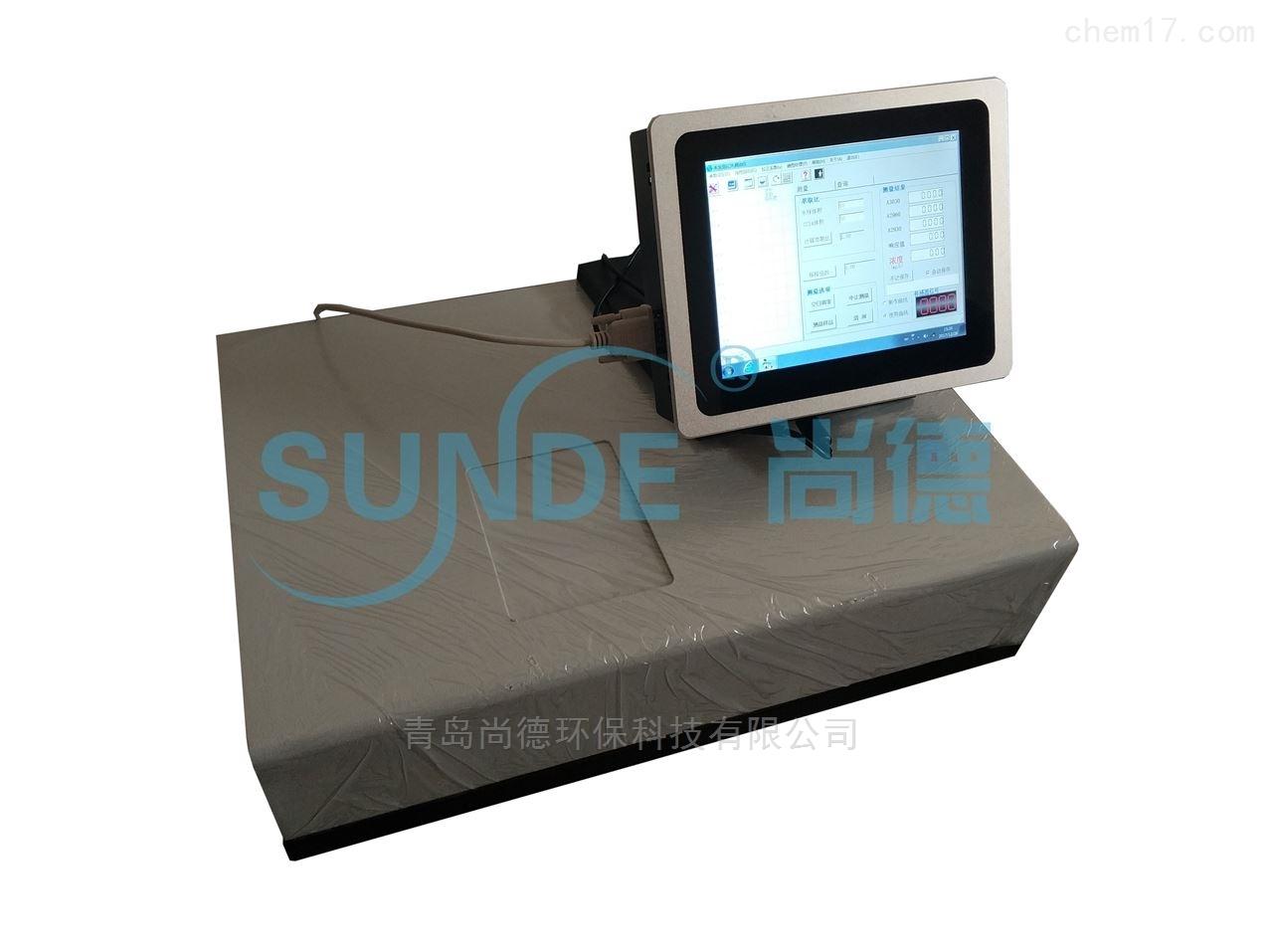 SN-OIL8H 台式触摸屏红外测油仪