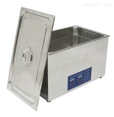 ZL22-600B双频30L台式声波清洗机