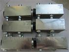 德国哈威HAWE电磁阀BVEM11 JB/M/S/2-X 24