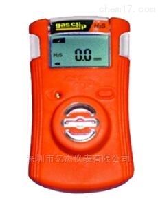 气体报警器/手持气体检测仪Gas Clip