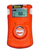 氣體報警器/手持氣體檢測儀Gas Clip