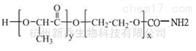 嵌段共聚物PLA-PEG-CO-NH2 MW:2000 PLA共聚物