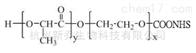 PLA嵌段共聚物PLA-PEG-COONHS MW:2000嵌段共聚物