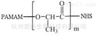 嵌段共聚物PAMAM-PLA-NHS MW:2000树枝状PLA共聚物