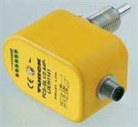 着重介绍TURCK倾角传感器1534110优势特点