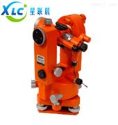 北京自准直光学经纬仪XC-TDJ2Z厂家直销报价