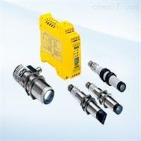 促銷原裝GL6-P1112迷你型光電開關/施克SICK
