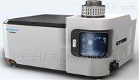 土壤中重金属元素检测仪 ICP3000
