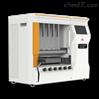 DF-602膳食纤维测定仪 纤维素含量测试仪