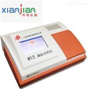 M15全自动酶标仪 酶联免疫检测仪