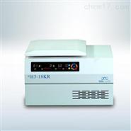 H3-18KR-台式高速冷冻离心机