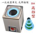 HH-1电热恒温水浴锅价格