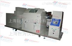 JW-5403遼寧省循環腐蝕試驗箱