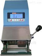 3~400ml不锈钢灭菌型拍打式均质器