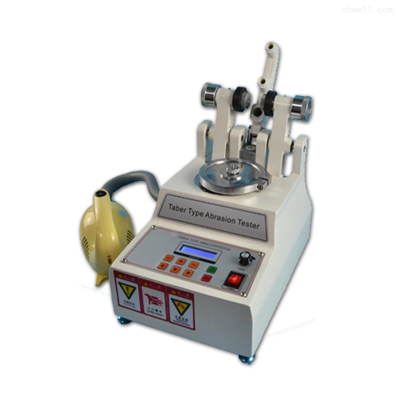 HG-LM-530 優質液晶屏TABER耐磨試驗機振動耐磨機